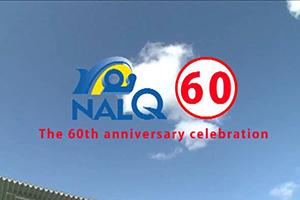NALQ様 60周年 DVD制作