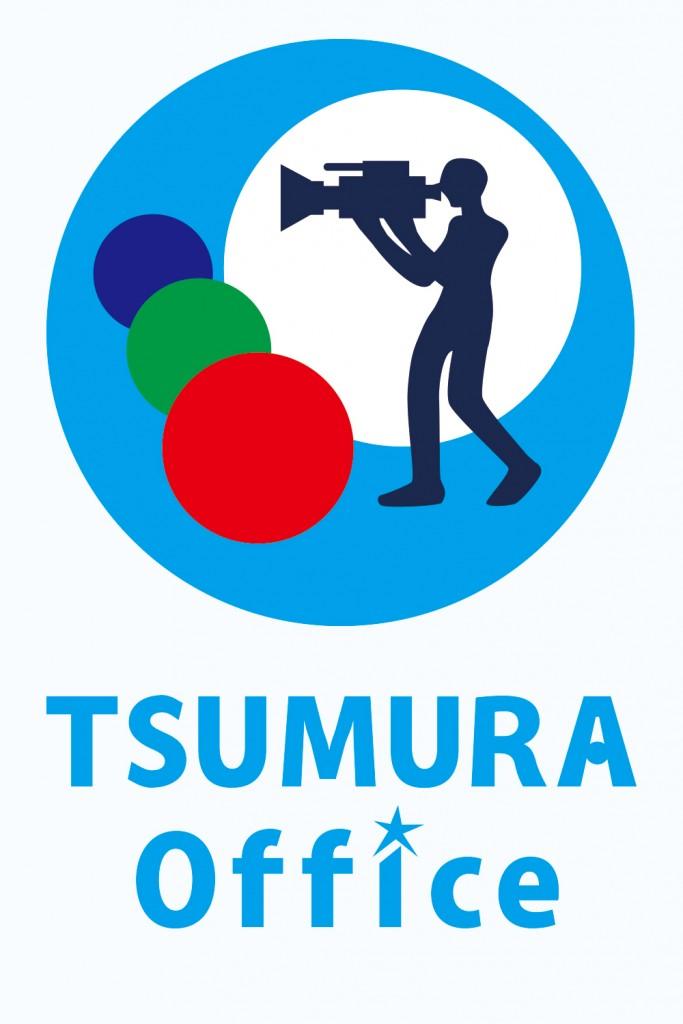 ツムラオフィスウェブサイト&ブログ&ロゴをリニューアルしました。