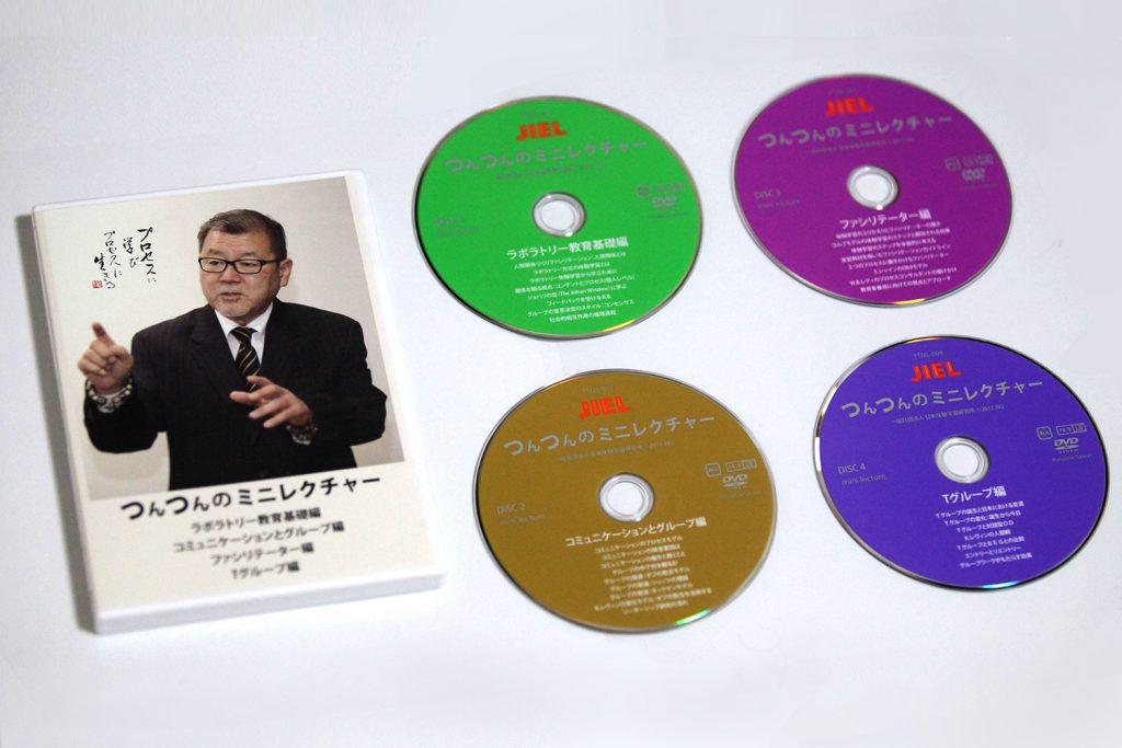 ラボラトリー方式の体験学習 DVD制作が完了しました。