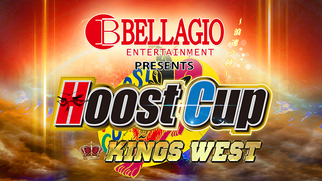 HoostCup KINGS WEST 浪速の陣  まとめ