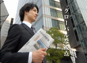 中部経済新聞2010年篇TVCM 制作