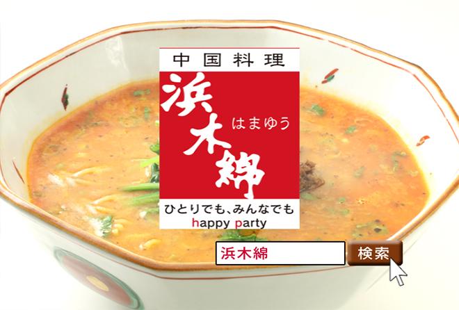 daikoku374