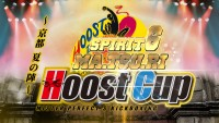 HoostCup SPIRIT6 大会映像制作