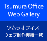 web_gallery160