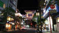 豊橋→東京→横浜→名古屋